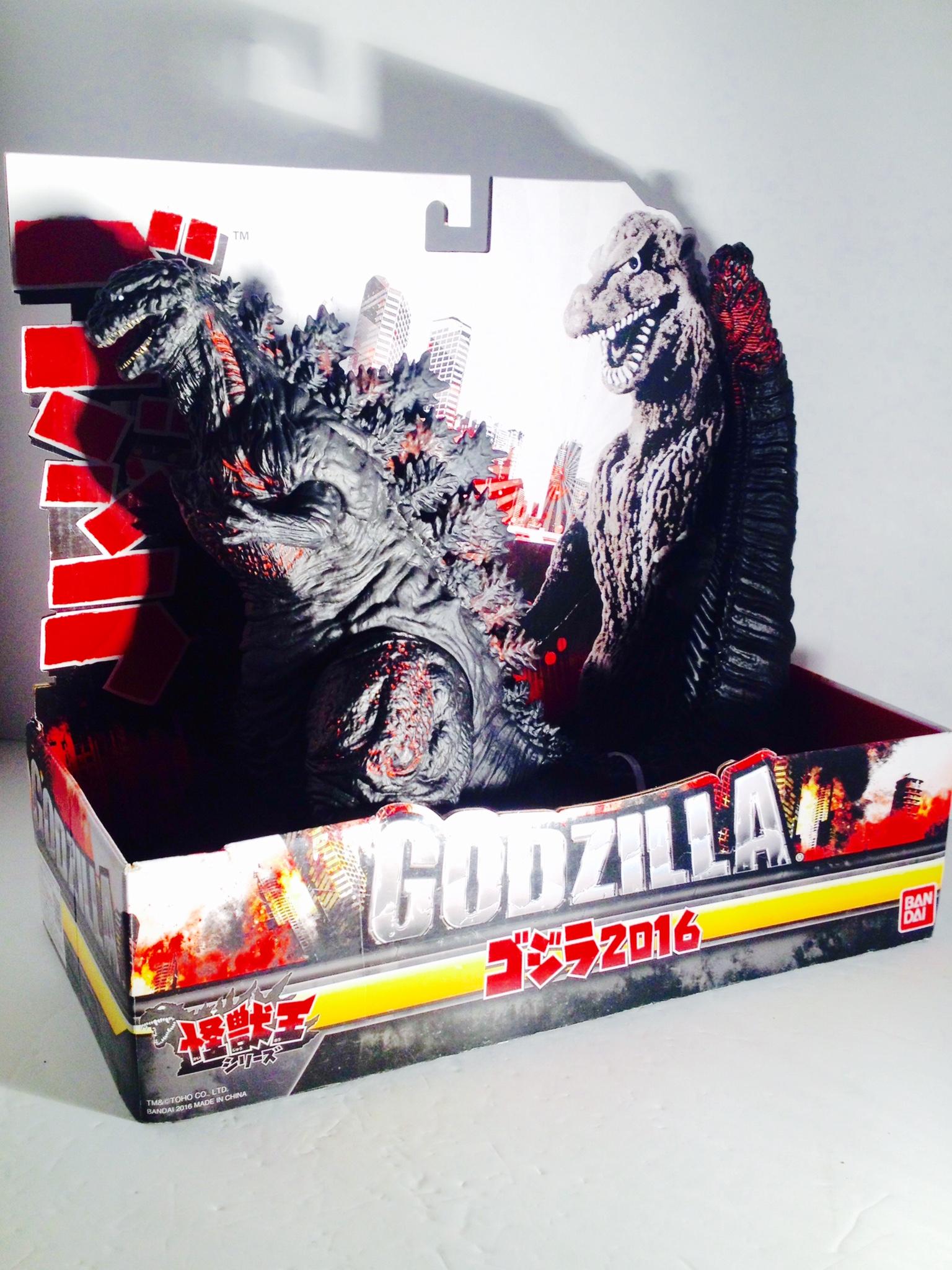 Shin Godzilla Bandai 12 Inch Vinyl Figure Toy Clawmark Toys