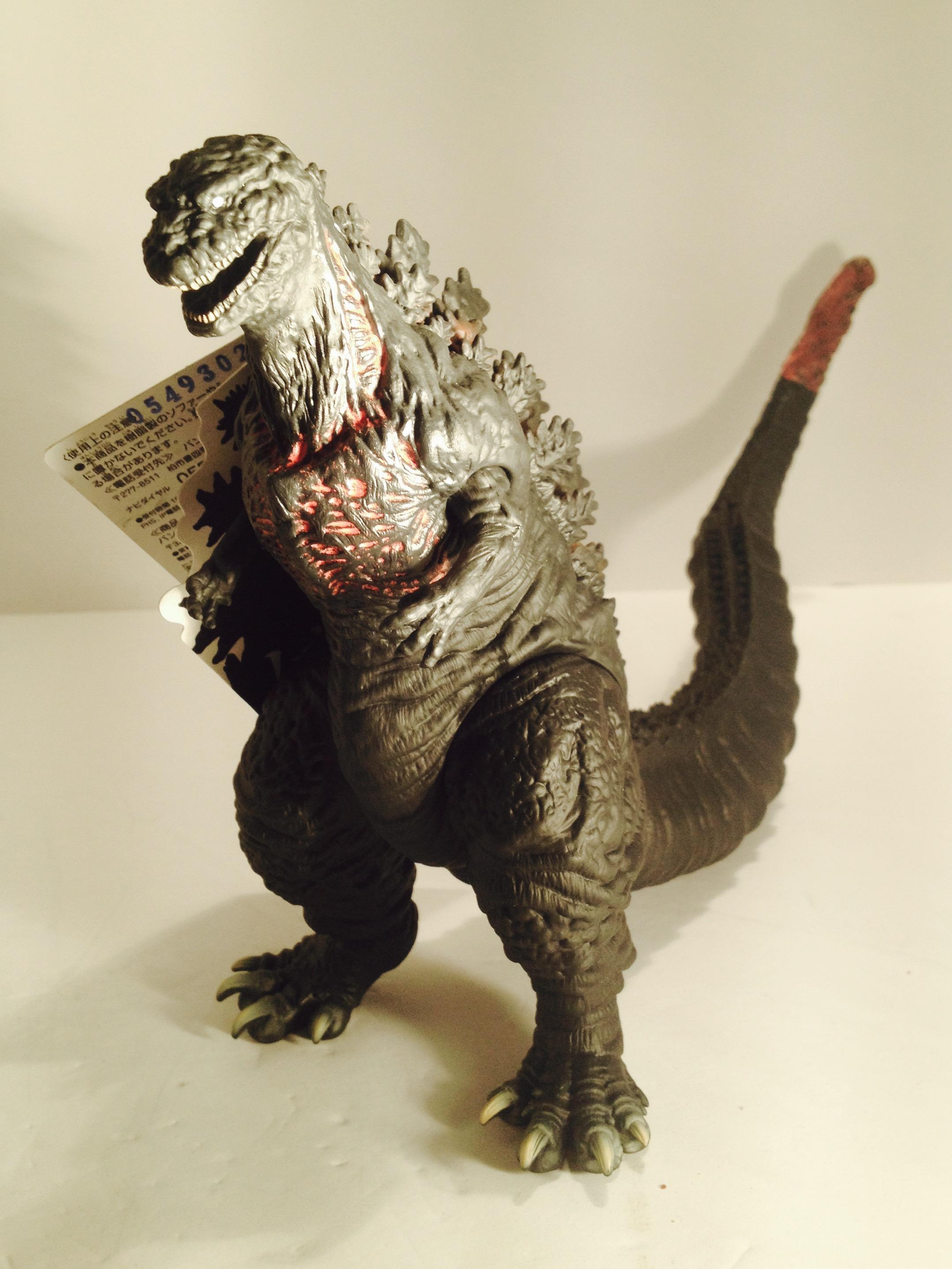 Shin Godzilla Bandai 6 Inch Vinyl Figure Toy Clawmark Toys