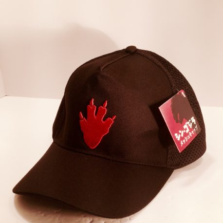 shin godzilla japan base ball cap theater exclusive