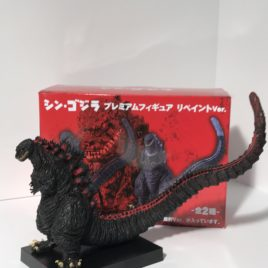 SEGA Shin Godzilla Game Prize Red Fin Version 2017