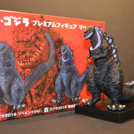 SEGA Shin Godzilla Game Prize Purple Fin Version 2017