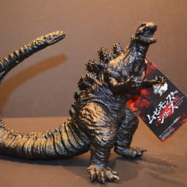Godzilla Square 2018 Hibiya Movie Monster Series Figure