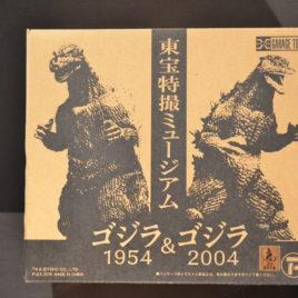 Godzilla 1954 2004 Xplus Premium Set