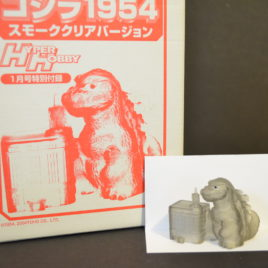 Godzilla 1954 Super Deformed Diet Building