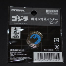 Godzilla UN Forces Insignia Pin