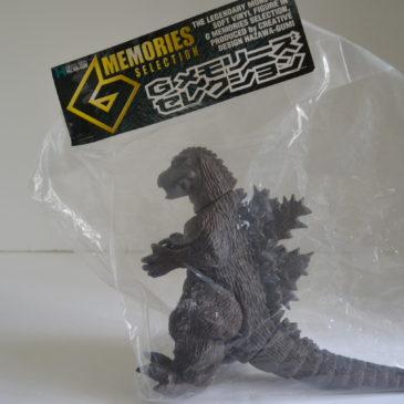Hazawa Gumi 2019 Brown 1954 Godzilla