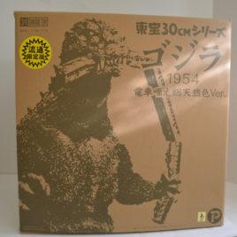 XPlus 30 cm RIC 1954 Godzilla