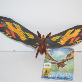 Movie Monster Series Mothra 2019 Bandai