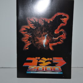 Godzilla 2000 Millennium Japanese Movie Program