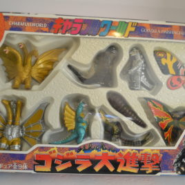 Godzilla Daishingeki big collection 9 figure Play Set Charafullworld Bandai 1993