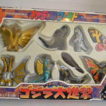 Godzilla Daishingeki big collection 9 figure Play Set Charafullworld Bandai 1993