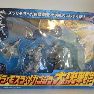 Godzilla Mothra Mechagodzilla Tokyo SOS Play Set Bandai 2003