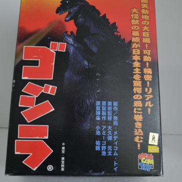 Medicom Takara Real Action Heroes Combat GI Joe 1954 Godzilla