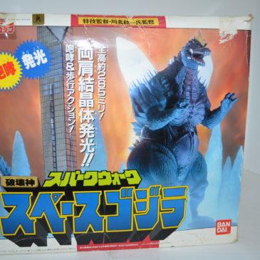 Walking Space Godzilla Battery Operated 1994 Bandai