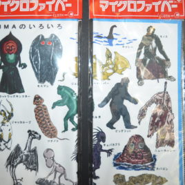 Mothman Loch Ness Cryptids All Purpose Cloth from Japan
