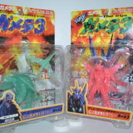 Hyper Hobby Exclusive SET Xebec Gamera 3 and Irys Rare 1999 Kaiyodo