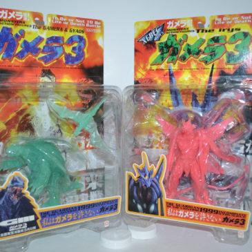 Hyper Hobby Exclusive SET Xebec Gamera 3 and Irys Rare 1999 Kaiyodo