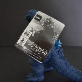 Godzilla Store Tokyo 1954 Godzilla Blue Exclusive Figure