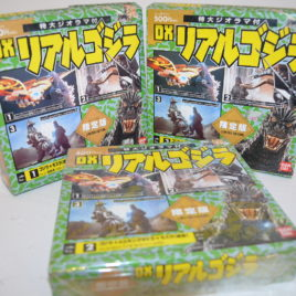 Limited Edition 1993 Real Godzilla play set 3 dioramas