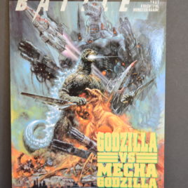 Godzilla vs Mechagodzilla 1993 Theater Exclusive Note Book