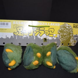 Godzilla Plush Foot Coin Purse
