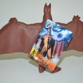 Movie Monster Rodan Final Wars Style 2018 Tag