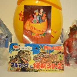 M1go Megalon Godzilla Jet Jaguar Gigan King Ghidorah Mecha Godzilla Giant Egg