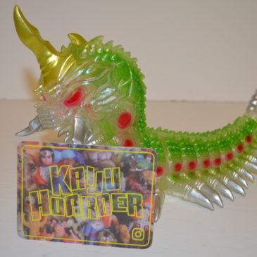 Marmit Kaiju Horder G-Fest Limited Edition Battra Larva