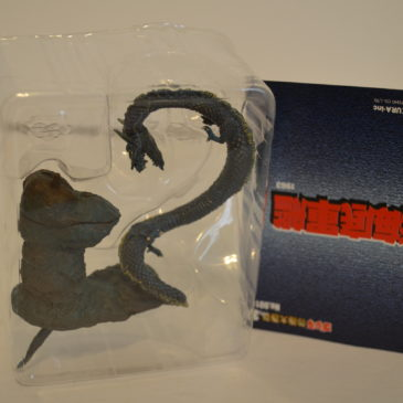 Manda Figure Atragon by Iwakura