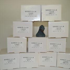 Godzilla 12 Bust Set Atelier G-1