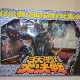 Godzilla vs Mothra 4 piece Box Set Bandai 1992 Battora