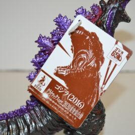 Special Color Godzilla Store Climax Shin Godzilla Bandai Movie Monster Figure