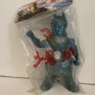 Daimajin Demon Warrior with Sword Marusan M1go Figure
