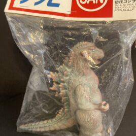 Godzilla 1954 Shodai Goji Copper Color Marusan Figure 2005