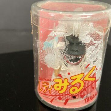 Takara Lady Milk Bride Godzilla Figure RARE