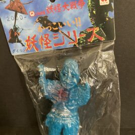 Daimon Yokai Vampire Spook Warfare Small Figure