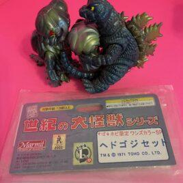 Flying Godzilla Hedorah Marmit Parababy Super Hobby TV Exclusive set 2003 RARE